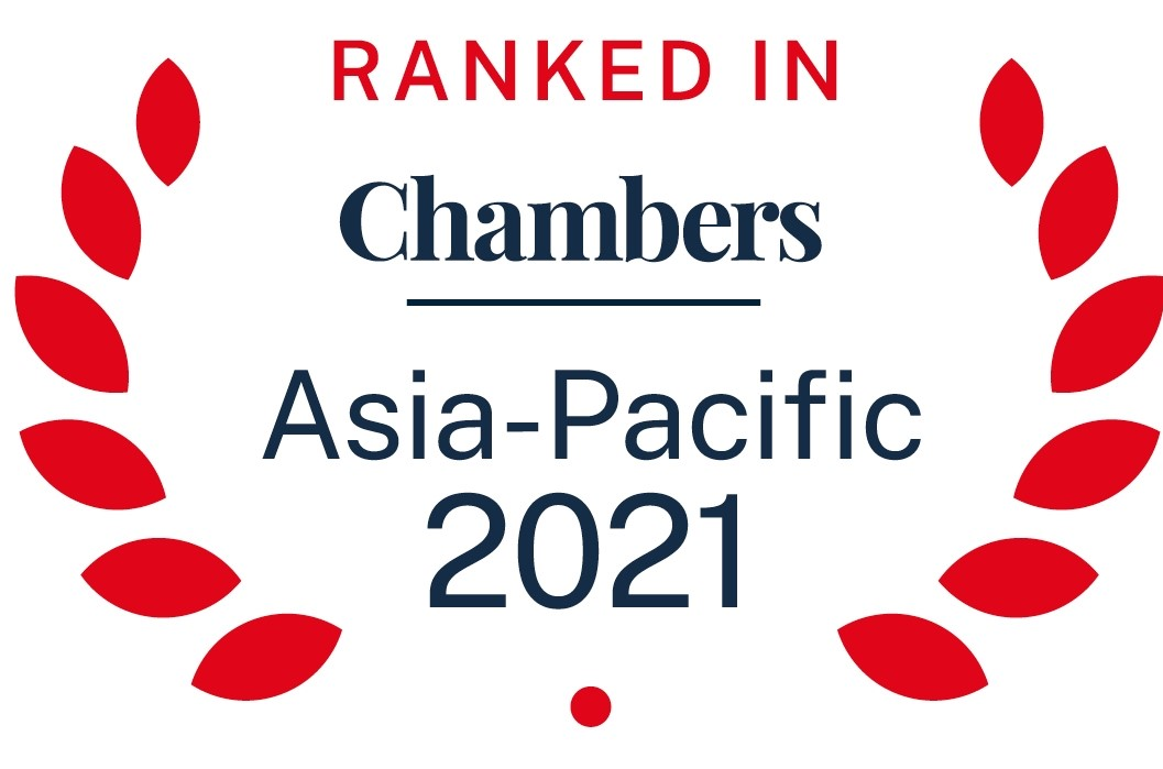 Julian Hoskins Ranked in Chambers Asia Pacific 2021